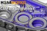 hsmworks 2012,r5